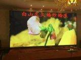 muestras a todo color de interior de la visualización de LED de 4m m para hacer publicidad