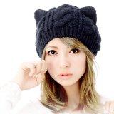 女性の女の子かわいい猫耳ケーブルのねじれによって編まれる猫の鳴き声の帽子の帽子の冬の秋の帽子(HW103)