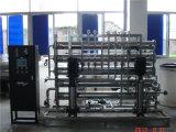 مصحة صافية [وتر فيلتر] [رو/دي] ماء [بوريفينغ] آلة [كج104]
