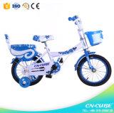 自転車2-7年の間子供の自転車子供の