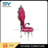 Elegance Hotel Furniture Red PU Leather Leisure Chair