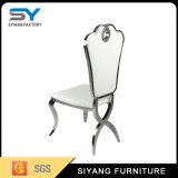 Aço inoxidável do couro moderno da sala de jantar que janta a cadeira