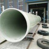 El agua del diámetro grande transmite el tubo estándar de la ISO 9001 GRP