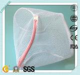 洗浄袋はブラのためにセットし、世帯の洗濯袋に着せる