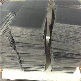 Memoria di favo di alluminio con il blocco per grafici di alluminio dell'espulsione (HR600)