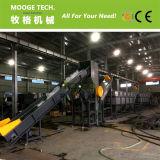 Машина отхода пленки LDPE HDPE PP PE пластичная рециркулируя