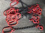 Eslinga de la honda de cadena de la Solo-Pierna de la aleación de T (8)