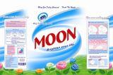 最も低い価格Myfs221の洗濯の粉