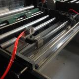 Полиэтиленовый пакет BOPP делая машину из бортовой машины запечатывания