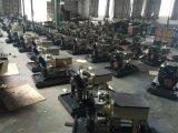 10kw 전기 발전기 Marin 엔진 고품질
