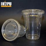 جديد يصمّم فنجان بلاستيكيّة واضحة مع أغطية مسطّحة