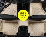 Couvre-tapis en cuir 2017 de véhicule pour le benz Gle320 4 Matic de Mercedes
