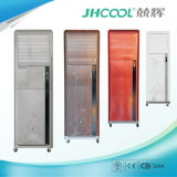 Refroidisseur d'air portatif de type vertical spécialement conçu avec certification
