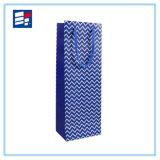 Мешок ручки бумаги высокого качества с изготовленный на заказ логосом печатание