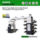 8 Farben-flexible Drucken-Hochgeschwindigkeitsmaschine