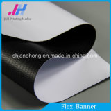 Price Flex banner printer