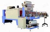自動PEのフィルムの収縮包装機械