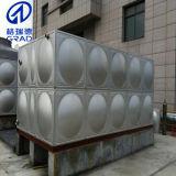Цистерна с водой нержавеющей стали бой пожара поставкы Китая с верхним качеством