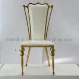 Replic 의자를 식사하는 쌓을수 있는 연회 현대 디자인 가구