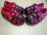 De Pantoffels van mooie Kinderen
