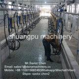 Sala de estar das máquinas de ordenha da vaca da exploração agrícola de leiteria para a venda