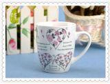 磁器のコーヒー・マグのコップ12ozは完全な花のステッカーの磁器のマグに罰金を科す