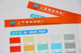Cores relativas à promoção de Pantone do cartão da cor da pintura da Petróleo-Base