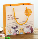 Heiße Verkaufs-Qualitäts-Form-Beutel in China