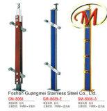모래로 덮는 완료 스테인리스 물자 방책 기둥 (GM-B068/GM-B039-E/GM-B036-3)