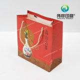 Conveniente Craft Paper Printing Bag para regalo, mate laminado, cuerda de poliéster