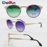 Óculos de sol do aço inoxidável com lente do espelho (KS1241)