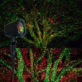 O vermelho &Green luz movente da grama de estrela do laser /Moving do jardim do Firefly