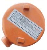 Interruptor de Nível de Admissão de Rádio Frequência