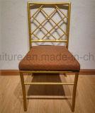 固定シート・クッションおよび十字の背部が付いている結婚式のアルミニウムタケ椅子