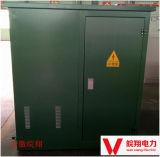 De gecombineerde Transformer/10kv Gecombineerde Transformator van de Klasse zgs9-13-H (z)
