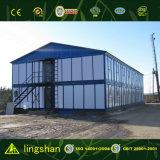 Edificio de acero prefabricado de la comodidad para los trabajadores