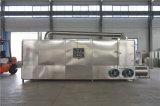 Chaîne de fabrication de protéine de soja automatique de qualité