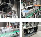 Полноавтоматическая машина завалки пищевого масла