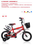Buona bicicletta dei bambini di vendite con i prezzi competitivi Sr-Kb108