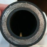 Штанга шланга 85 насоса цемента резиновый