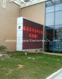 공고 P5 Sino 색깔 옥외 발광 다이오드 표시 스크린 160000DOT/M²