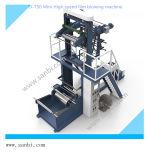 Type machine de soufflement de Taiwan du mini film Sj-T45/50 à grande vitesse