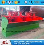 Sfの浮遊機械または浮遊のセルか分解された空気浮遊機械