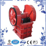 Yigong 기계장치에서 높 능률적인 바위 차단기 (PE/PEX)