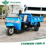 Triciclo 3-Wheel motorizado Diesel da carga aberta de Waw de China