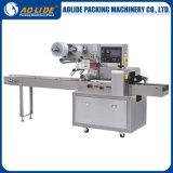 Machine à emballer horizontale pour la nourriture avec la colleuse automatique