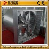 판매를 위한 Jinlong 냉각 장치 가금 경작 대 Industrialexhaust 팬