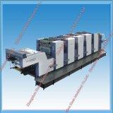 Máquina de impresión offset de precios con nuevo diseño
