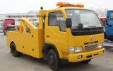 Carro de remolque tamaño pequeño de la ruina de Dongfeng 4*2 para la venta