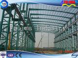 研修会(FLM-035)のための鋼鉄建物またはプレハブの建物またはモジュラー家